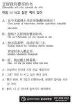 [생활중국어] 마침 나 사고 싶은 책이 있어- 6월 13일