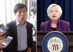 한미 금리역전 임박…한국은행 인상 시기 '딜레마'