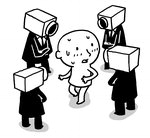 [도청도설] 일본의 '마음처벌법'