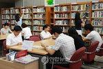경북 구미시 '새마을' 명칭 붙은 작은도서관만 예산 '도서관 블랙리스트' 파문