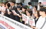 부산소녀상 조례안 23일 시의회 재상정