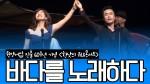 [영상] 바다를 노래한 '한낮의 유U;콘서트'