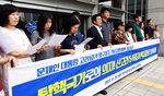신고리5·6호기 건설 중단 압박, 의회·시민단체 다시 힘 모은다