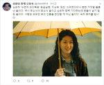 """신동욱, '외상 후 스트레스' 심은하에 """"지상욱 뻔한 거짓말 들통난 꼴"""""""