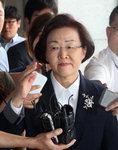 신연희 7시간 소환조사 받고 귀가 … 민주당 vs 자유한국당 날선 공방