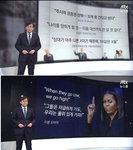 """'뉴스룸' 손석희, 홍준표 등 막말 정치에 일침 """"아무말 대잔치"""""""