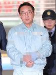 엘시티 비리 혐의 현기환 전 특보 징역 3년 6월 선고