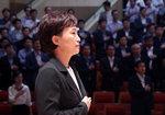 김현미 장관 파격 취임사, 투기세력 전면전 나서나