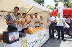 농협, 일본 도쿄서 한국 참외 홍보