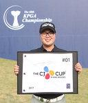 황중곤, 국내 최초 PGA 투어 CJ 나인브릿지 출전 첫번째 선수로 확정