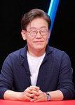 '동상이몽2-너는 내 운명' 이재명 성남 시장, '결혼 26년차'의 리얼 라이프 공개