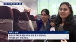 """에어아시아 여객기 심한 진동으로 회항...기장 승객에 """"기도해달라"""""""