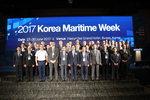 한국해사주간 행사 개막