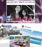 """'섹션TV'측 송중기 송혜교 열애설 과잉취재 논란 """"비공개 SNS까지 공개"""""""