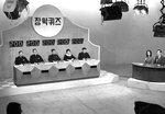 """EBS 장학퀴즈 국내 최장수 프로그램 등극... """"45년 간 1만8000명 출연"""""""