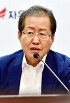 한국당 홍준표 체제 출범