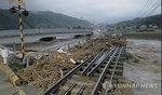 후쿠오카 기록적 폭우 '호우 특별 경보' 발령 '도로 통제되고 교통 마비'