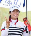 KLPGA 금호타이어 여자오픈, 박보미 연장 끝에 생애 첫 우승