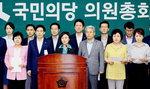 '문준용 특혜의혹·제보조작' 국민의당, 동시 특검 제안