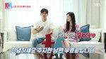 '동상이몽 시즌2' 추자현 남편 우효광, 야노시호를 이을 달콤한 외국인 배우자