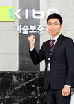 신의 직장을 뚫은 지역 청년들 <2> 기술보증기금 하재홍 씨