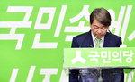 """안철수 뒤늦은 사과 """"제보조작 책임질 것"""""""