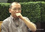 류 샤오보 타계..중국의 만델라라 불리는 2010년 노벨평화상 수상자 그는 누구?