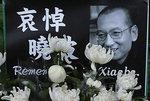 """류샤오보 시신, 이틀만에 화장…""""中 사실은폐·민주화운동 도화선'의혹"""