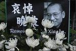 류샤오보 시신 화장 '중국 당국 가족 반대에도 서둘러 강행'