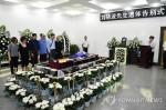 류샤오보 사망에 중국 정부 SNS검열까지 시작됐지만 '추모 이어져'