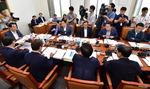 '공무원 증원' 80억 뇌관…추경 내일까지 처리 불투명