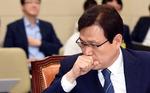 [금융위원장 인사청문회] 최종구 후보 도덕성 놓고 난타전