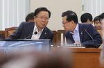 """김도읍 """"추경 43% 일자리와 무관… 대선공약용"""""""