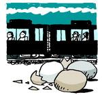 [도청도설] 열차와 달걀