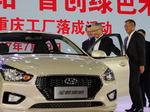 현대차, 중국 5호 생산기지 충칭공장 내달 가동