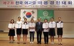 부산여대 여고생 관광·미용 경진대회