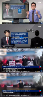 """""""국민이 레밍같아"""" 김학철, 박근혜 탄핵 심판 당시엔 """"미친 개들 사살해야"""""""