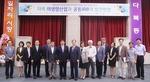동남권IRB, 의생명산업 심포지엄 개최