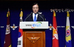북한 불응 남북군사회담 불발