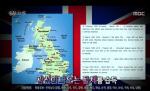 1980년 영국 '지그문트 아담스키'의 UFO 목격…납치실험 그리고 최면술