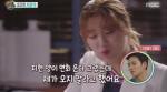 """'섹션티비' 지창욱 """"8월 14일 입대, 가장 면저 면회 온다고 한 사람 '남지현'"""""""