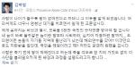 """김학철 """"수해 현장 안 나간 문재인도 탄핵 해야""""...1만3000자 장문의 글로 심경 토로"""