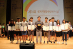 경남도교육청, 전국 학생발명대회 3년 연속 최고상 쾌거