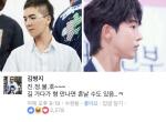 """'하백의 신부' 하백컷 원조 김병지, 따라하면 혼낸다는 말에 네티즌 """"역시 공격수"""""""