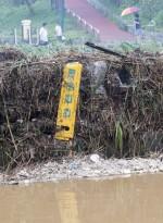 [오늘날씨]충청 전북 경북 시간당 30㎜ 비... 최대 120㎜ 폭우