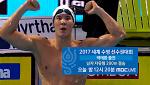 박태환, 세계수영선수권 200m 결승 생중계…오늘(26일) 0시 20분부터
