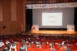 수학의 메카, 양산에서 수학토크콘서트' 개최