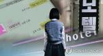 장애 여중생 성매매 강요, 음란 촬영 10대들 이례적 '법정구속'