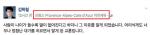 """김학철 마르세유행 논란에 충북도의회 해명 보니 """"너무 비싸서 일정 소화, 무조건 비난 가혹"""""""