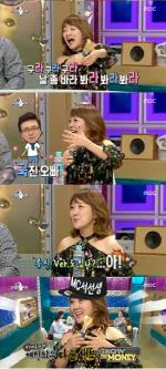 서민정, '라디오스타' 최고 1분 시청률 주인공…중독성 있는 랩 개인기 '폭소'